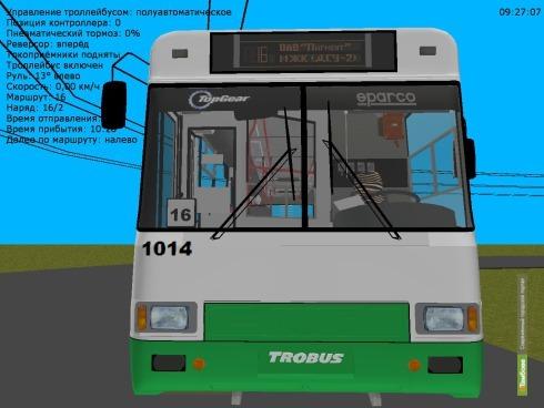 Тамбов в ближайшее время купит 10 современных троллейбусов