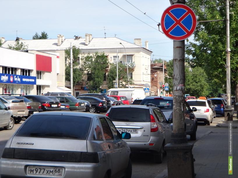 Власти опубликовали список специализированных штрафстоянок ВТамбове