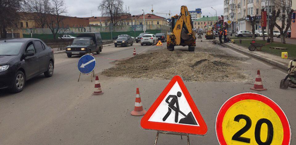 Ресурсопоставщик начал восстанавливать дороги в местах ремонта теплосетей