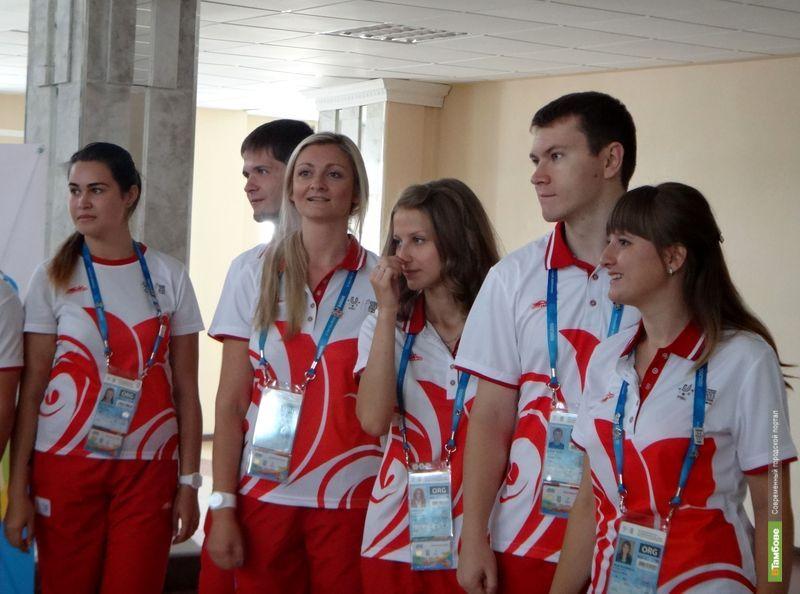 Тамбовские волонтёры вернулись с Универсиады в Казани
