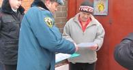 В Тамбове спасатели и полицейские провели совместный рейд