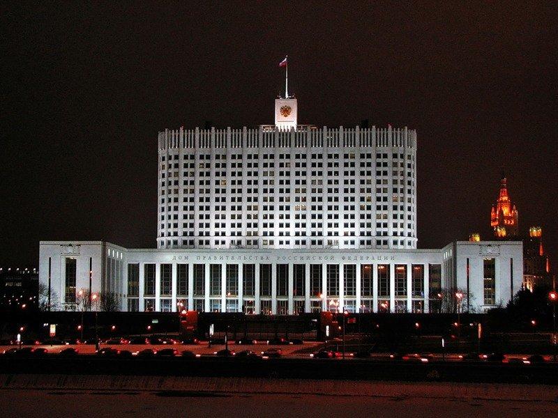 Украине придется досрочно погасить кредитный займ России в 3 млрд долларов