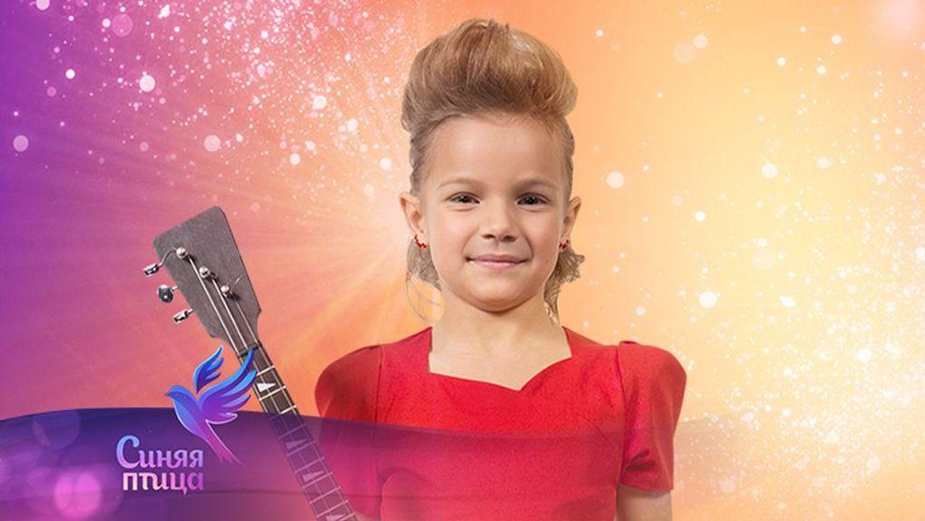 Юная балалаечница из Тамбова участвует в конкурсе «Синяя птица» на телеканале «Россия»