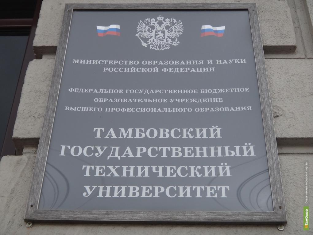 ТГТУ разворачивает сотрудничество с одним из вузов Казахстана