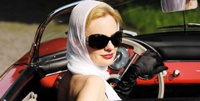 За вождение автомобиля женщин придумали пороть