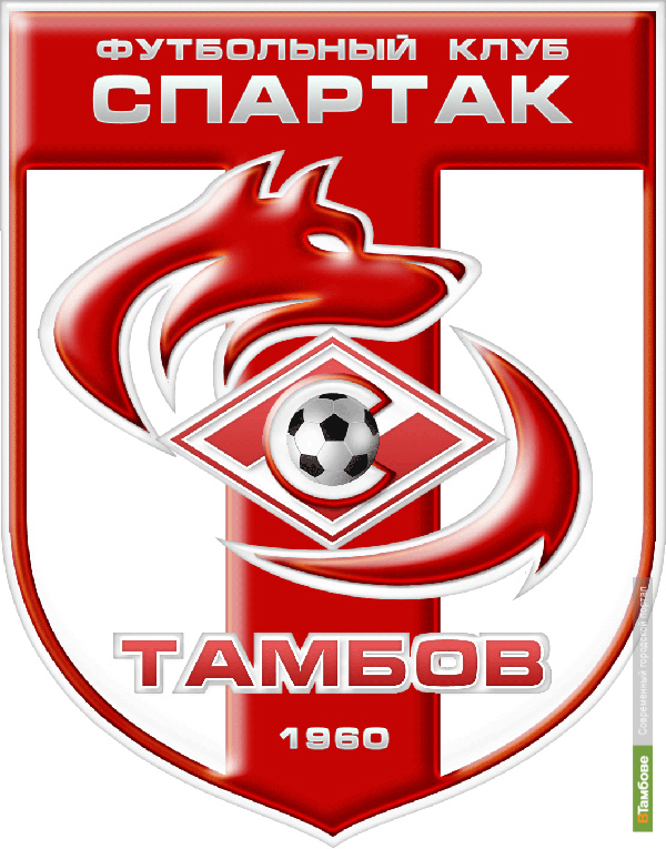 Финансирование тамбовского «Спартака» увеличилось на 3 млн. рублей