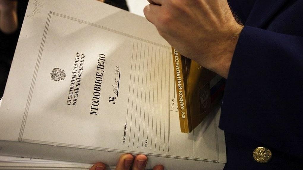 ВТамбовской области возбуждено уголовное дело пофакту безвестного исчезновения подростка