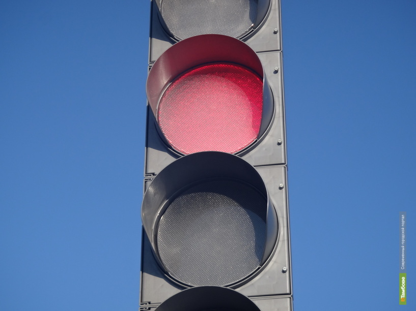 Cудебные приставы добились подключения светофора в Тамбове