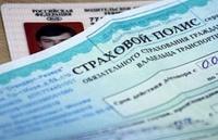 На российском страховом рынке начались междуусобные войны