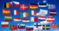 Евросоюз отменит санкции против России к марту 2015 года