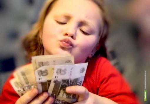 Многодетным семьям на Тамбовщине будут платить спецпособие