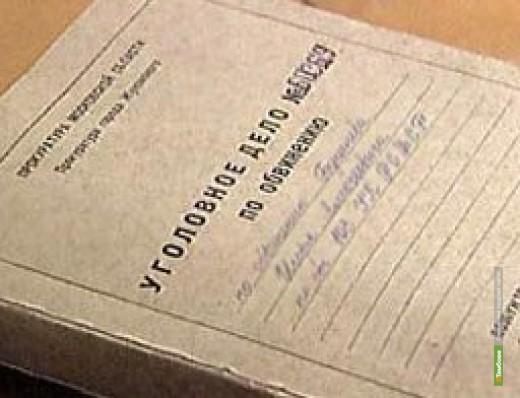 Жителя Моршанска обвиняют в убийстве отца