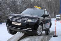 Новый Range Rover: облегчение и гламур