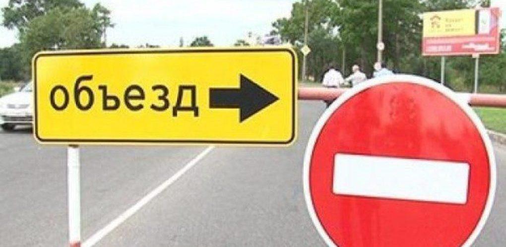 Из-за подготовки к Покровской ярмарке перекрыли одну из центральных улиц