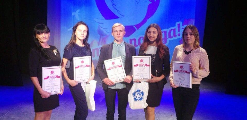 Студентка Президентской академии победила в региональном этапе конкурса «Доброволец России-2017»