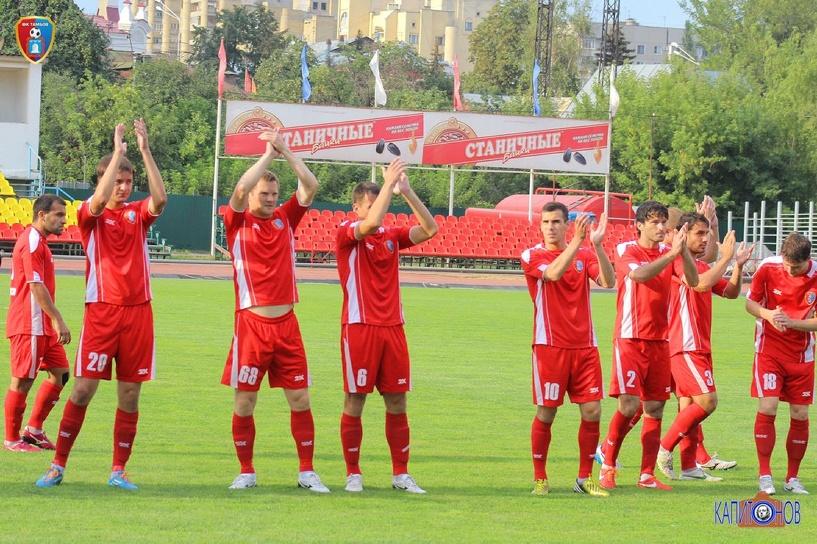 Сегодня ФК «Тамбов» встретится с соперниками из Пензы