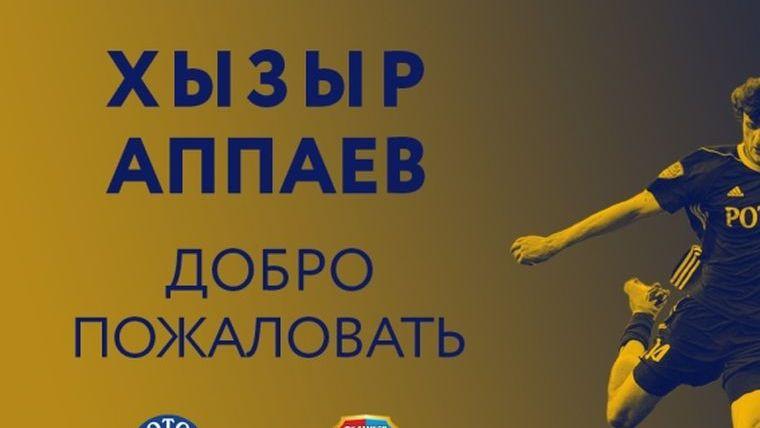 ФК «Тамбов» начал закупать игроков. С первым подписали контракт до 2020 года