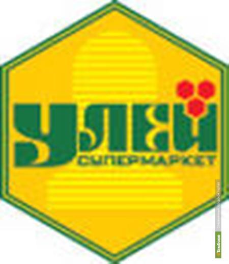 Старый друг лучше новых: Супермаркету «Улей» исполняется 10 лет