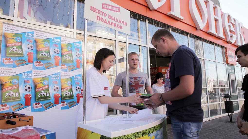 В Тамбове в очередной раз наградили победителей Акции «Мы там, где футбол»! от торговой марки «Станичные»