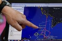 Индия по просьбе Малайзии перестала искать пропавший Boeing