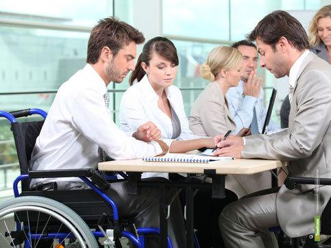 В прошлом году тамбовская служба занятости трудоустроила 159 инвалидов