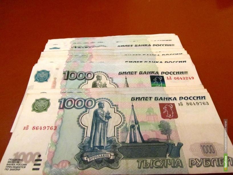 Телефонному террористу «простили» 3 тысячи рублей