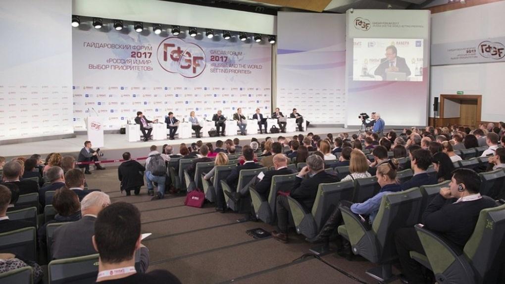 Представители Тамбовского филиала РАНХиГС примут участие в Гайдаровском форуме