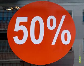 Водителям авто сделают скидку 50% на штрафы