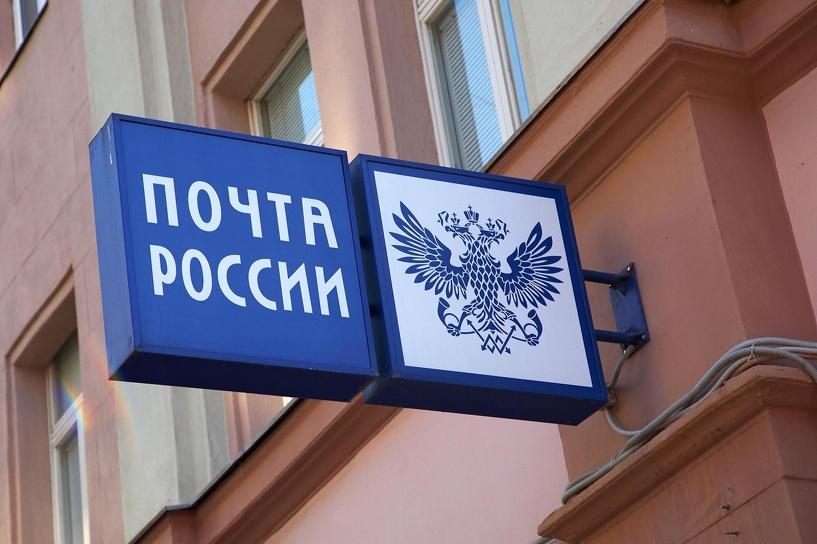 Почтальон из Мучкапского присвоила 400 тысяч рублей, которые должны были пойти на выплату пенсий