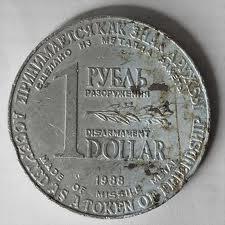 Доллар в будущем году может опуститься до 28 рублей