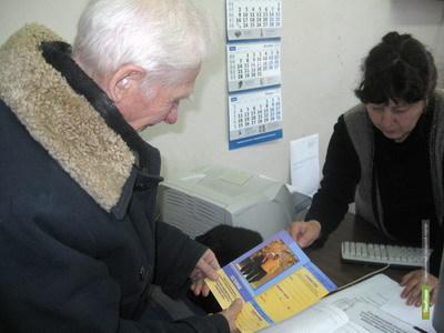 В Тамбове упразднили комитет социальной защиты населения