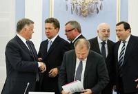 Россия вошла в 50 лучших стран по ведению бизнеса