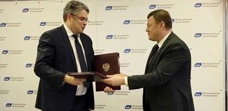 Губернатор подписал в столице соглашение о строительстве дороги в Котовске