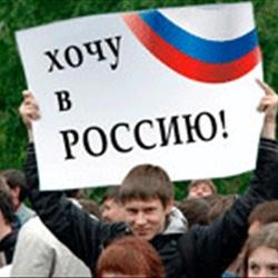 20 семей из Казахстана хотят переехать жить в Тамбов