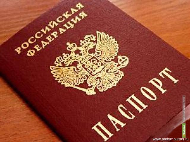 """В тамбовском МФЦ """"прописались"""" сотрудники миграционной службы"""