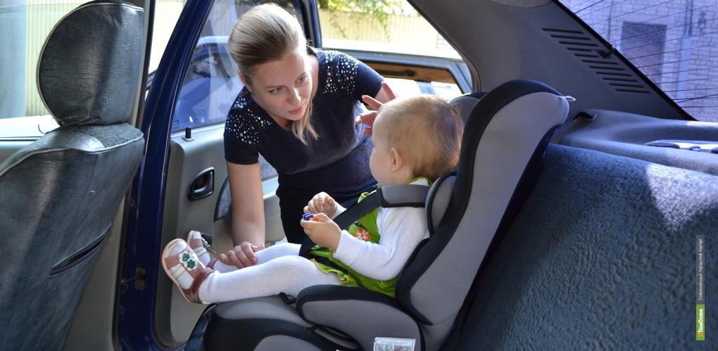 Автоинспекторы проследят за соблюдением правил перевозки детей