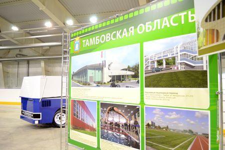 В Тамбов приедет министр спорта Виталий Мутко