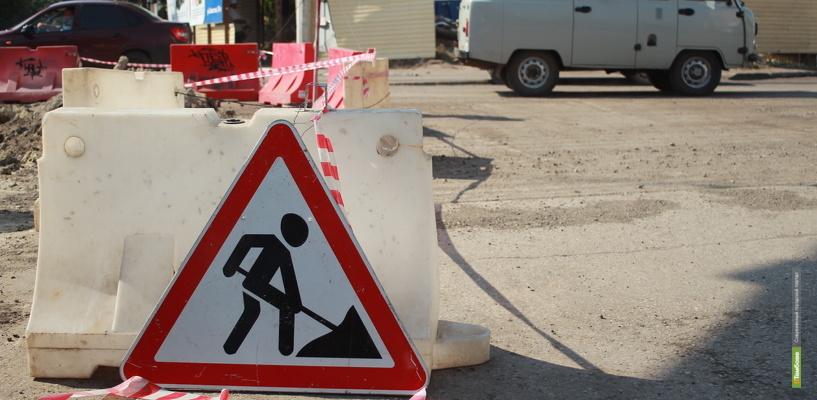 Ремонт улицы Степана Разина добавил неудобств автомобилистам