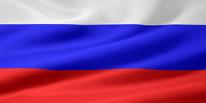 Под флагом твоим, Россия...