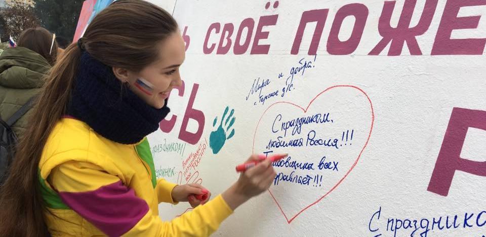 Тамбовчане оставили поздравления своей стране на огромной открытке