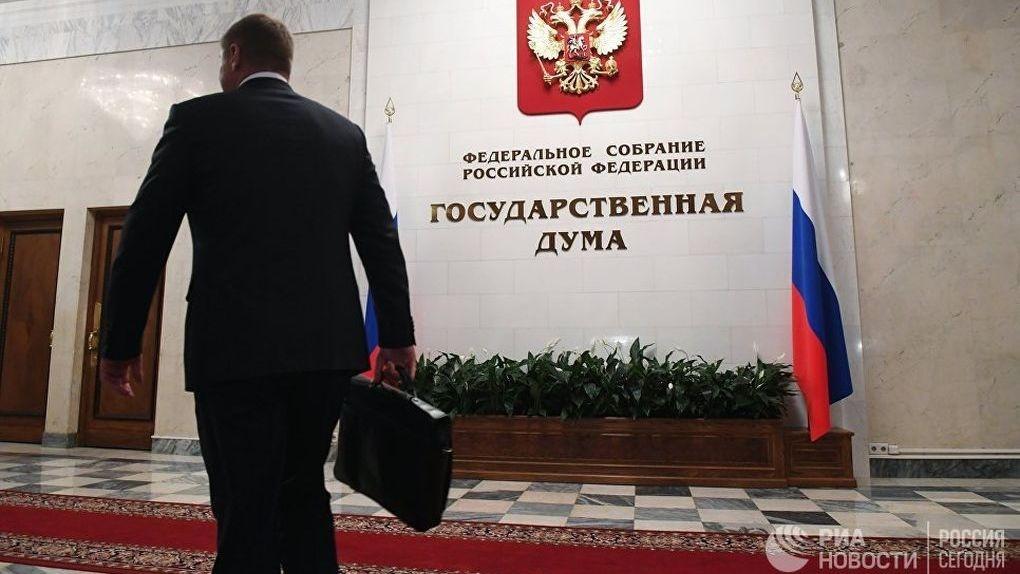 В Госдуму внесли законопроект с предложением приравнять зарплату депутатов к средней по стране