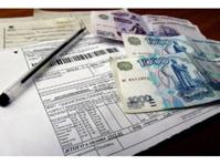 Новые правила по оплате услуг ЖКХ заработают частично