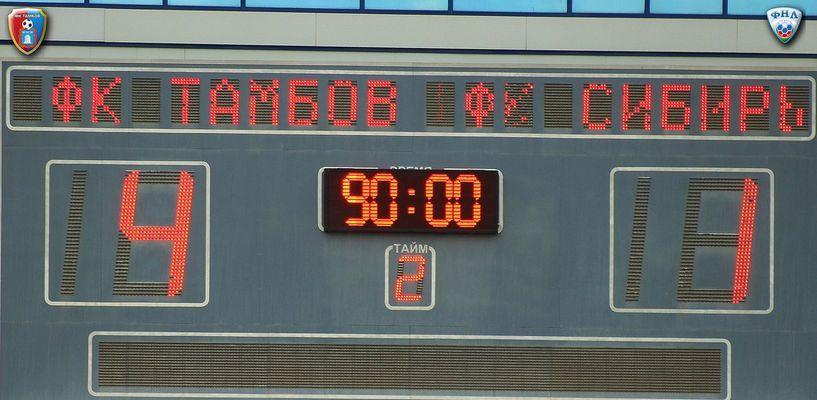ФК «Тамбов» на домашнем поле разгромил ФК «Сибирь»