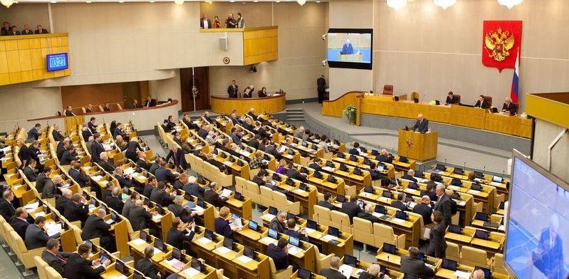 Работа Госдумы в 2017 году обойдется в 10 миллиардов рублей