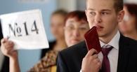 Волна ЕГЭ «накроет» Россию уже в грядущий понедельник