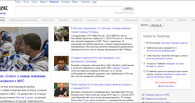 Госдума хочет как можно скорее приравнять «Яндекс» к СМИ