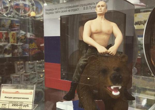 В Центральном музее ВОВ на Поклонной горе продают полуголого Путина на медведе