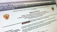 Операторы связи не торопятся «банить» сайты по приказу Роскомнадзора