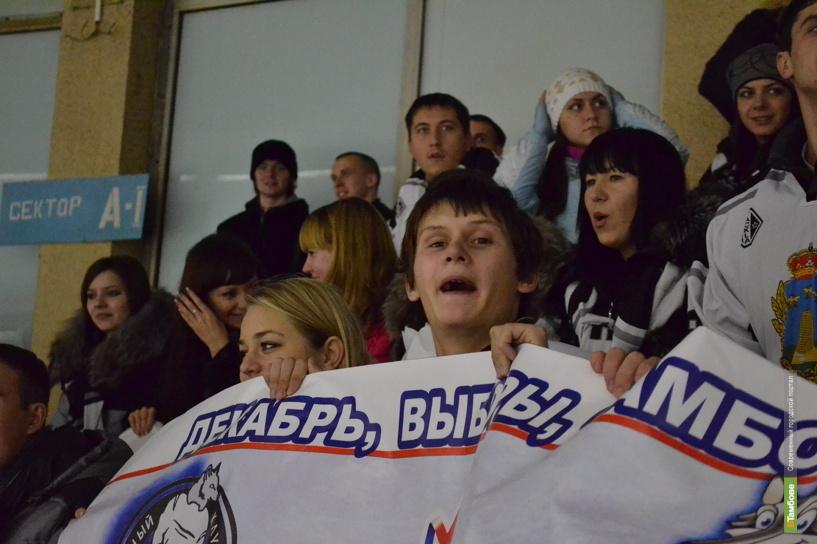 На матче тамбовских хоккеистов болельщики проорали про выборы
