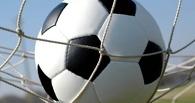 В Тамбове прошел турнир «Кожаный мяч»